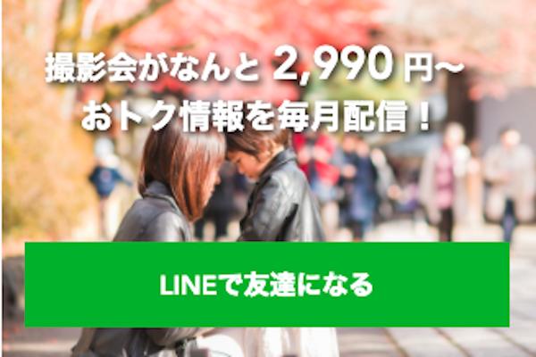 Banner line
